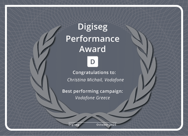 Digiseg Performance Award